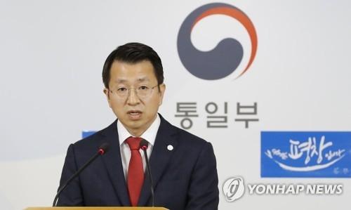资料图片:韩国统一部发言人白泰铉 (韩联社)