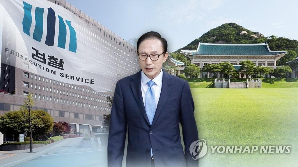 韩前总统李明博回应检方调查:纯属政治报复 - 1