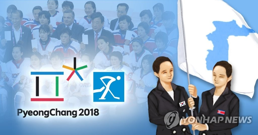 简讯:韩朝商定平昌冬奥开幕式上共同入场 - 1
