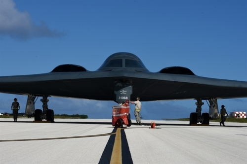 资料图片:日前部署于关岛的B-2隐形战略轰炸机(引自美国太平洋空军司令部官网)