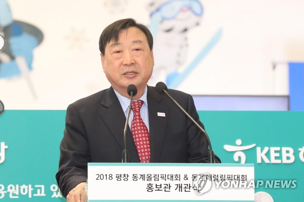 资料图片:2018平昌冬奥会组委会主席李熙范(韩联社)