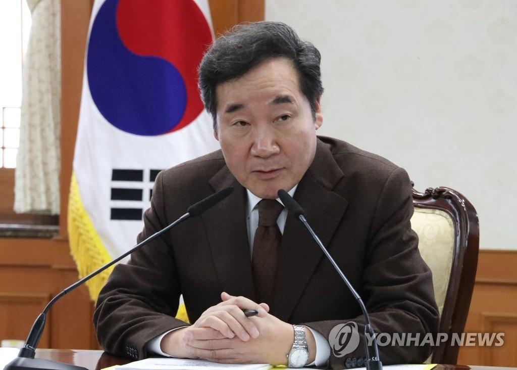 1月19日,在政府首尔大楼,韩国国务总理李洛渊主持召开国家恐袭对策委员会会议。(韩联社)