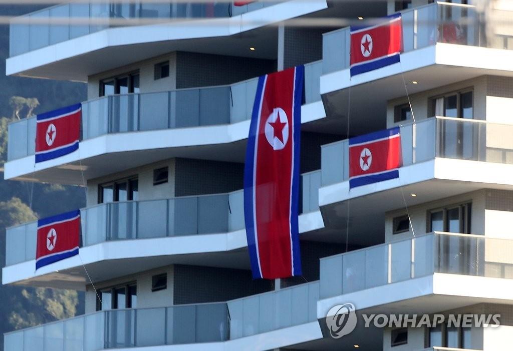 资料图片:图为2016里约奥运运动员村悬挂着朝鲜人共旗。(韩联社)