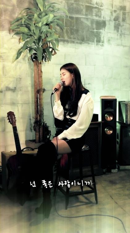 《正爱着别人》封面照(JYP娱乐提供)
