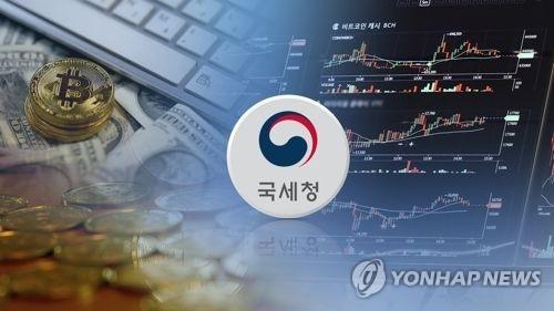 韩国30日起实施虚拟货币实名制交易 - 2