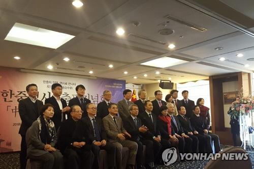 韩中历史人物集《中韩缘史》在韩出版