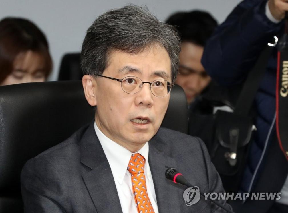 1月23日,在首尔贸易保险公社,韩国产业通商资源部通商交涉本部长金铉宗主持官民对策会议上发言,表示将就此向世贸组织提起诉讼。(韩联社)