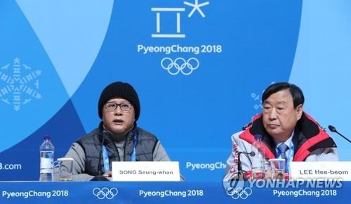 1月23日,在平昌奥运会主新闻中心,开闭幕式总导演宋承桓(左)和组委会主席李熙范出席记者会。(韩联社)