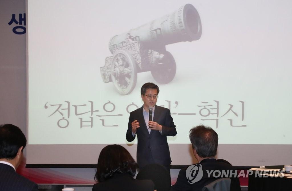 资料图片:韩国经济副总理兼企划财政部长官金东兗(韩联社 )