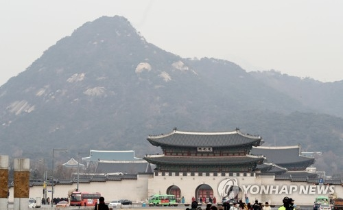 资料图片:1月20日,首尔市遭遇雾霾天气,光化门笼罩在雾霾之中。(韩联社)