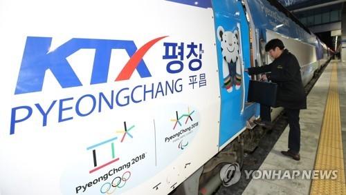 资料图片:去年12月22日上午,首尔至江陵的京江线高铁(KTX)正式开通。(韩联社)