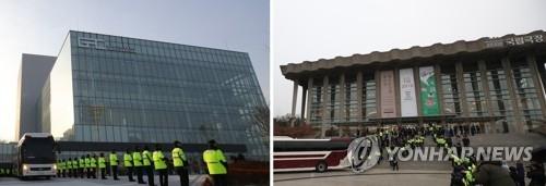 资料图片:1月23日,朝鲜发来有关艺术团在平昌冬奥会期间访韩演出的通知,表示计划于2月8日在江陵艺术中心、2月11日在首尔国立剧场举行演出。左图为江陵艺术中心,右为首尔国立剧场。(韩联社)
