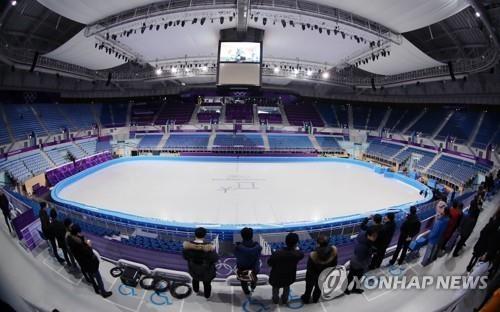 江陵冰上运动场(韩联社)