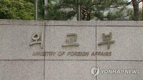 韩外交部积极评价美新出涉朝制裁 - 1