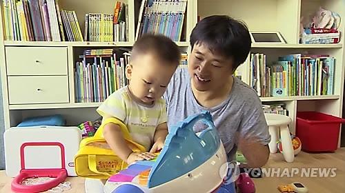 韩国2017年非公单位休假奶爸首超万人