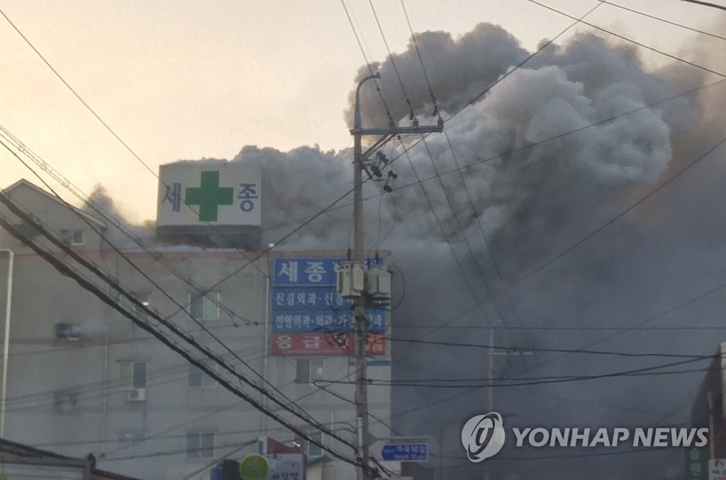 1月26日,密阳世宗医院冒出浓烟。(韩联社)