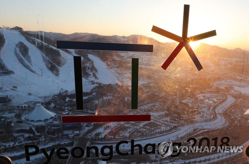 资料图片:1月27日,在江原道平昌,在距离2018平昌冬奥会开幕仅有13天之际,从阿尔卑希亚跳台滑雪中心眺望落日余辉下的奥林匹克公园。(韩联社)