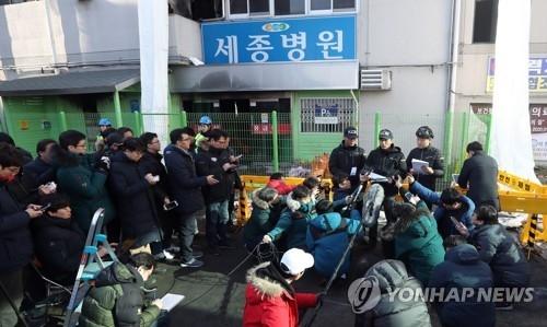韩密阳世宗医院火灾死亡人数增至39人 - 1