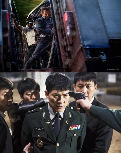 《通勤营救》(上)和《一级机密》剧照(韩联社/各电影发行商提供)