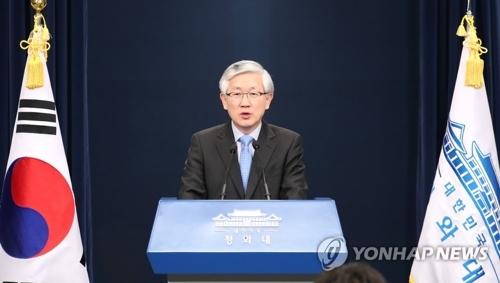 1月29日,在韩国总统府青瓦台,国家安保室第二次长南官杓在记者会上发言。(韩联社)