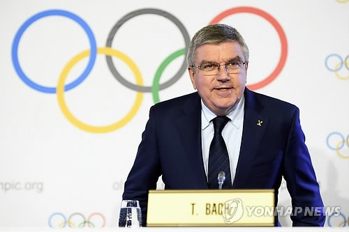 资料图片:国际奥委会主席巴赫(韩联社)