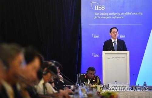1月29日上午,在新加坡,宋永武在富丽敦论坛发表主旨演讲。(韩联社/韩国国防部提供)