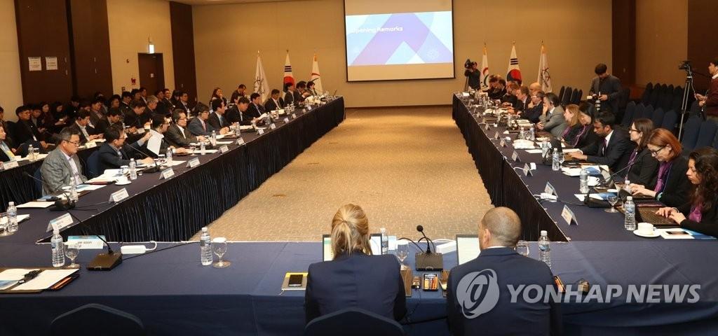 图为国际残疾人奥委会会议照。(韩联社)