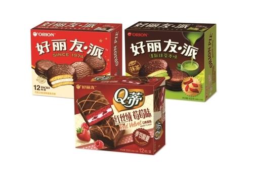 好丽友食品(韩联社/好丽友公司提供)