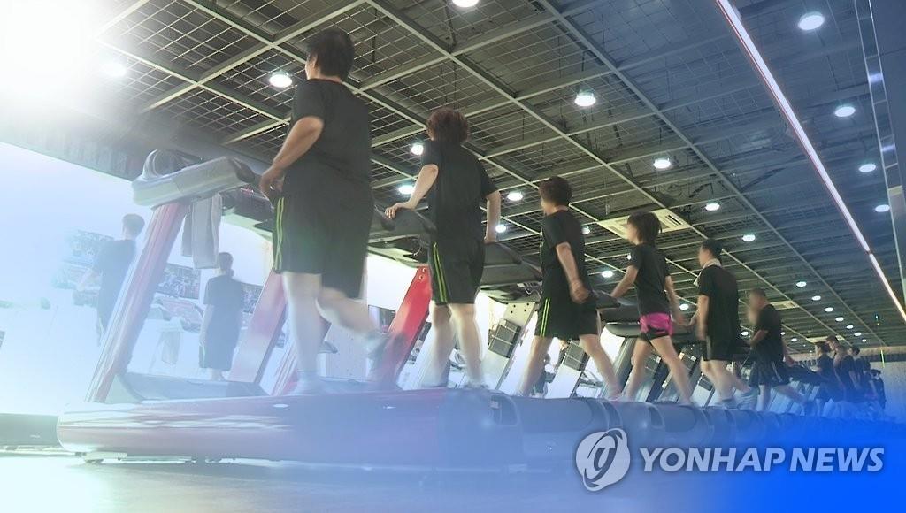调查:六成韩国人每周锻炼一次 - 2
