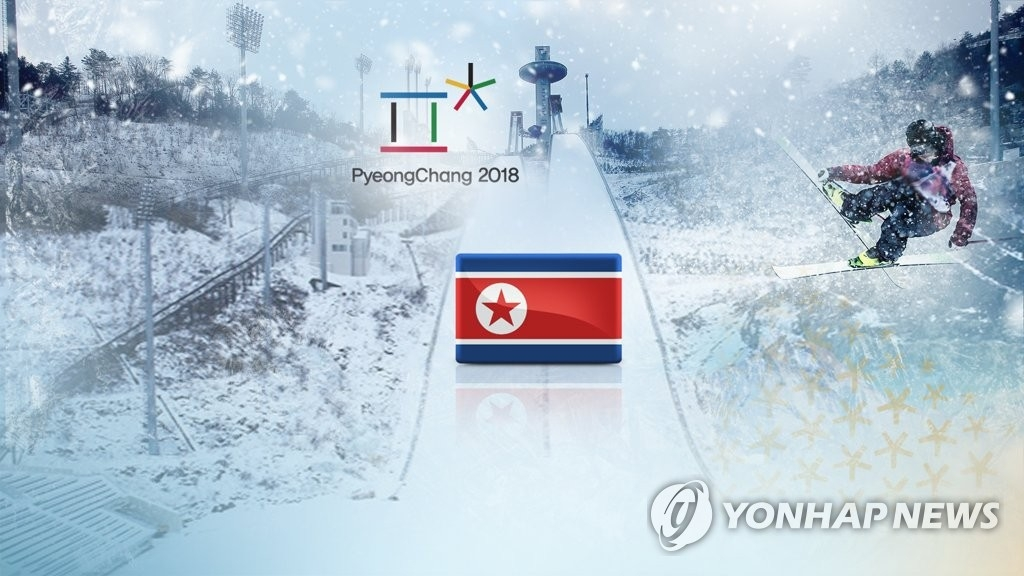 【平昌冬奥】调查:六成韩民众看好朝鲜参赛 - 1