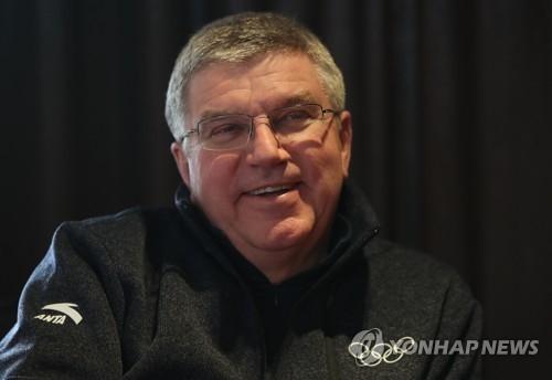 1月31日,在平昌阿尔卑西亚度假村洲际酒店,国际奥委会主席巴赫接受韩联社采访。(韩联社)