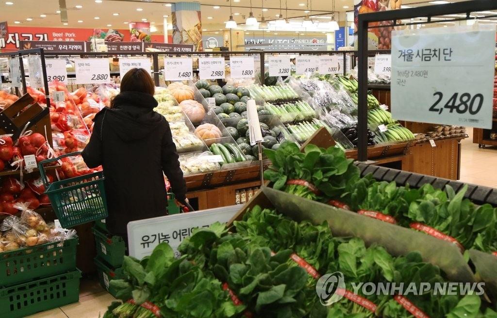 资料图片:超市蔬菜区(韩联社)
