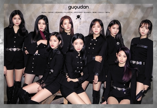 女团gugudan(gugudan经纪公司提供)