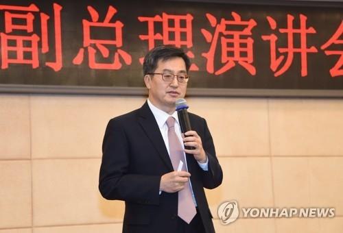2月1日,在中国国家发展和改革委员会,金东兖发表演讲。(韩联社/韩国企划财政部提供)