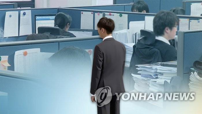 调查:韩逾半劳动者春节假日不能全休 - 1