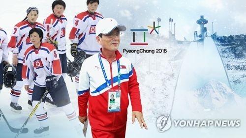 【平昌冬奥】朝鲜记者团7日进驻国际广电中心 - 1