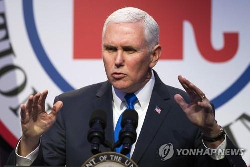 资料图片:美国副总统迈克·彭斯(韩联社)