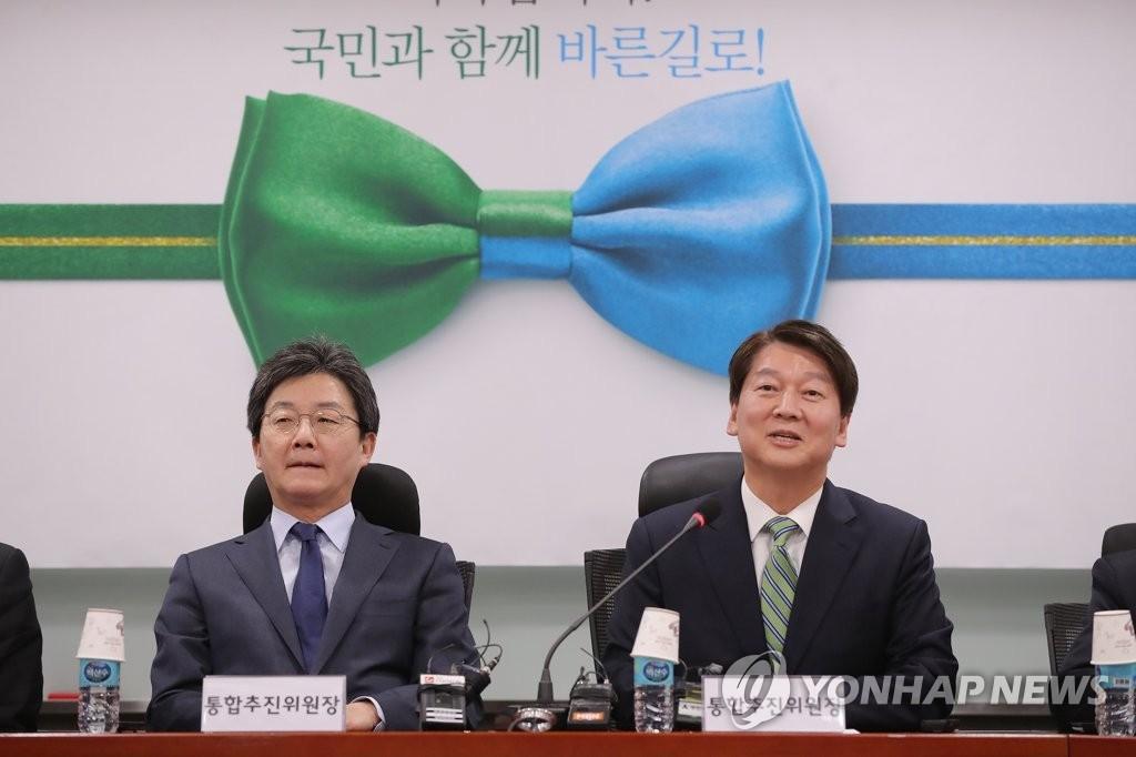 2月2日,在国会议员馆,国民之党党首安哲秀(右)在统一推进委员会第三次扩大会议上发言。左为正党党首刘承旼。(韩联社)