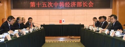 2月2日,在北京,第15次韩中经济部长会议举行。(韩联社/韩国企划财政部提供)