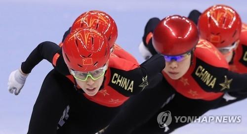 【平昌冬奥】中国短道速滑队进行适应性训练