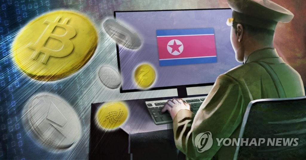 韩情报机构:朝黑客盗窃韩上亿虚拟货币 - 1
