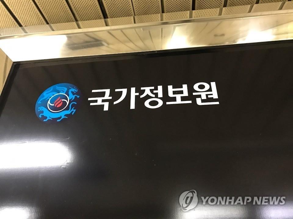 【平昌冬奥】3.6万涉恐外国人被禁止入韩 - 1