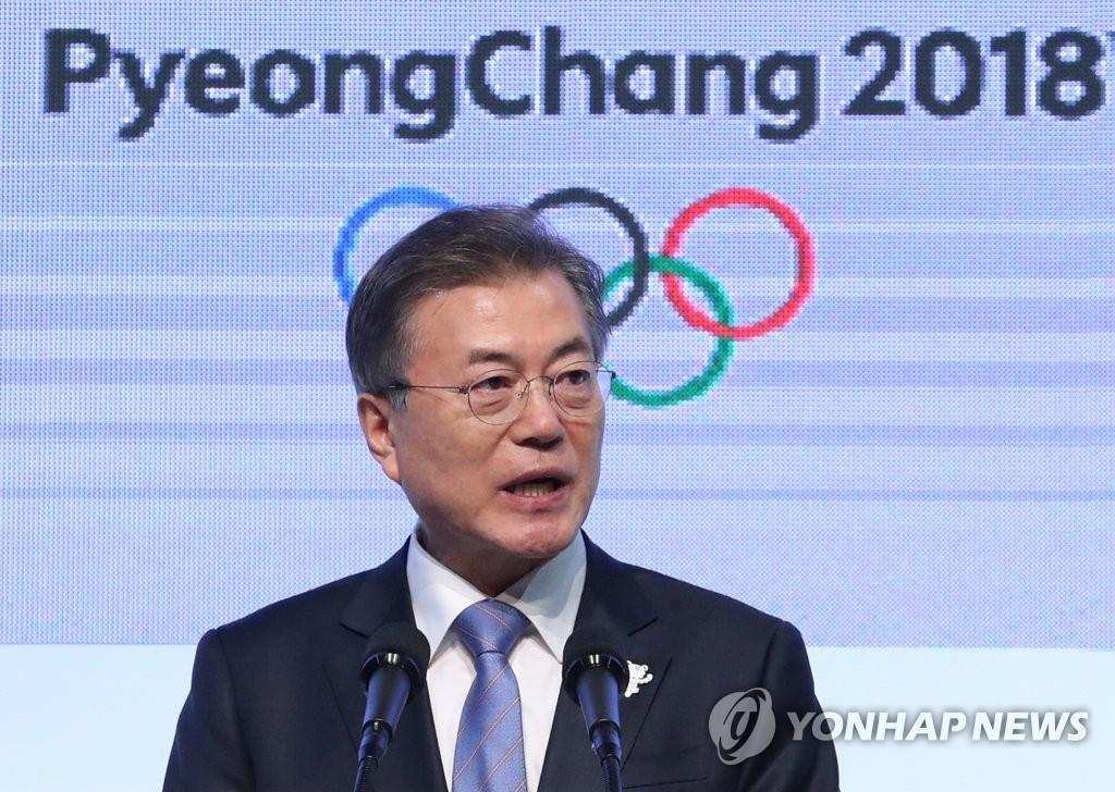 2月5日,在江陵艺术中心,文在寅出席IOC全会开幕式并致贺辞。(韩联社)
