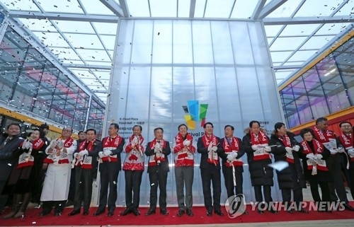2月5日,出席庆典公园开幕式的嘉宾在剪裁。(韩联社)