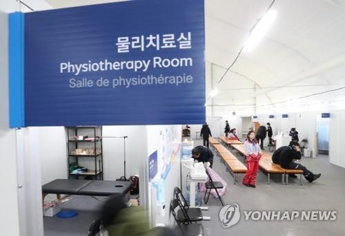 平昌运动员村医务室(韩联社)
