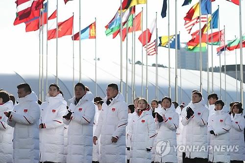 【平昌冬奥】中国代表团举行入村仪式