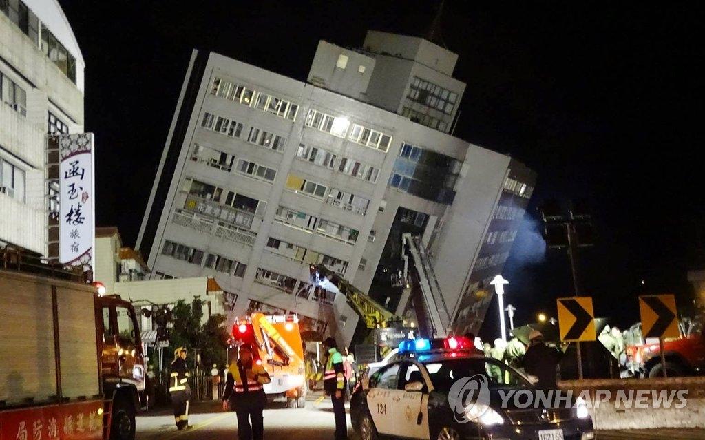 韩外交部:14名公民在台湾地震中获救 无伤亡报告