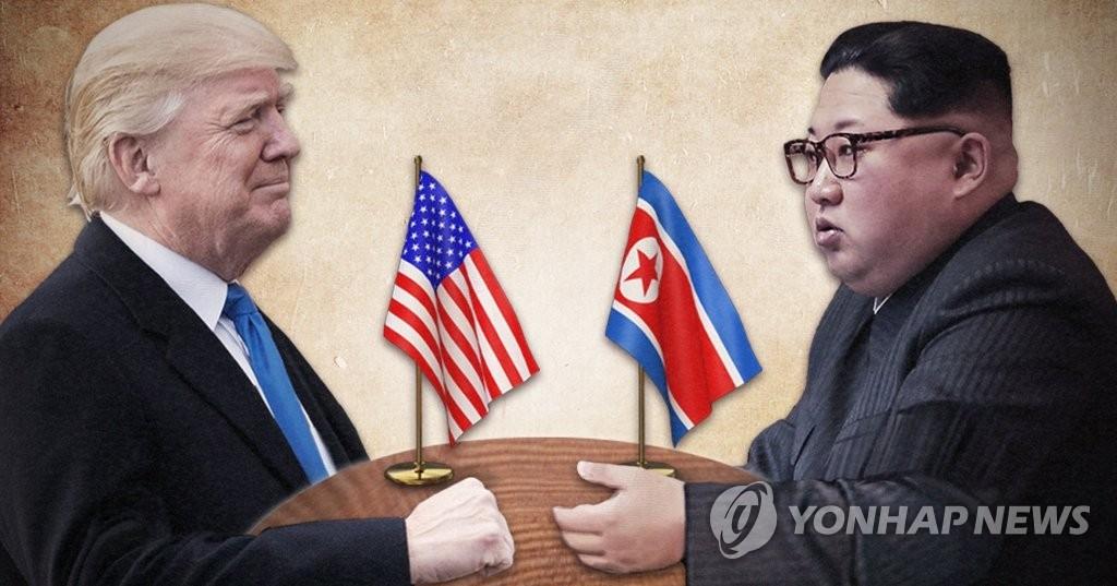 资料图片:特朗普(左)和金正恩(韩联社)