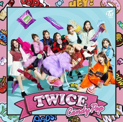 女团TWICE(韩联社/JYP娱乐提供)
