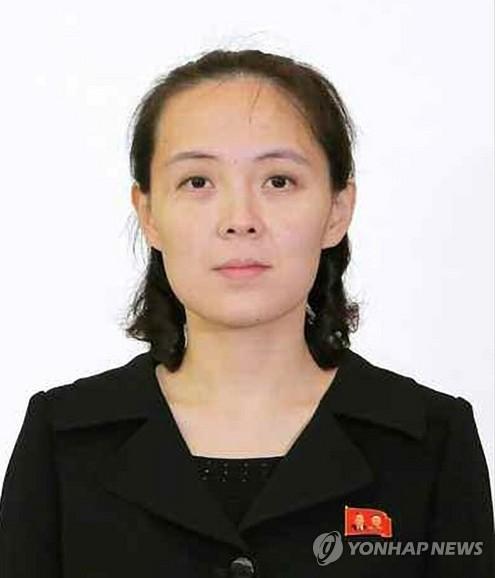 资料图片:朝鲜劳动党委员长金正恩胞妹、劳动党中央委员会第一副部长金与正 (韩联社)